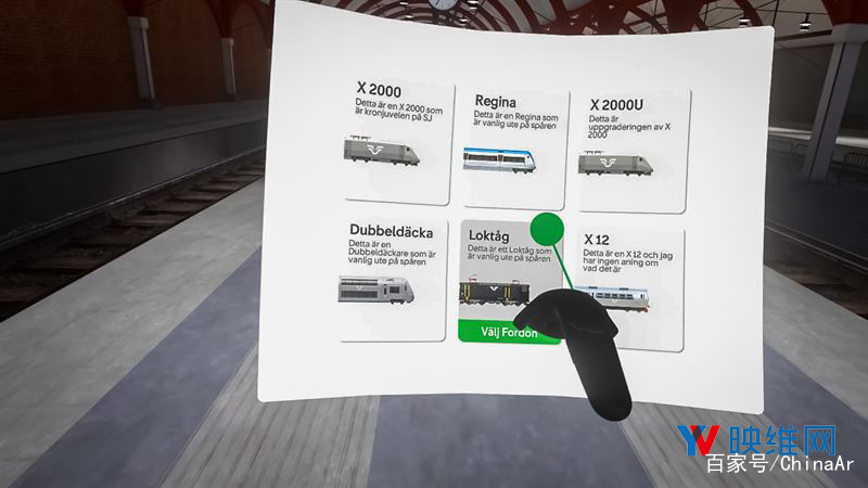 Vobling为HTC Vive提供眼动追踪软件分析工具 AR资讯