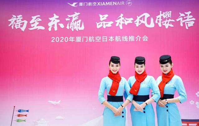 春节将至,厦航新开福州-札幌、福州-福冈日本航线