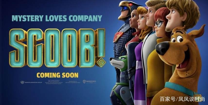 动画冒险大片《史酷比狗》发布全新电影海报和预告片