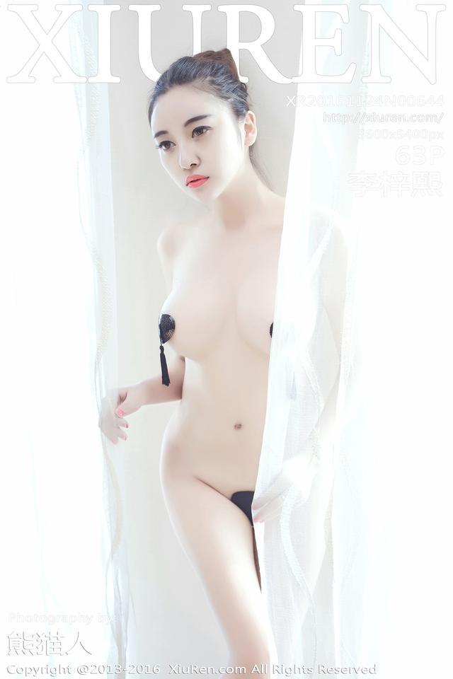 [XIUREN秀人网] 2016.11.24 No.644