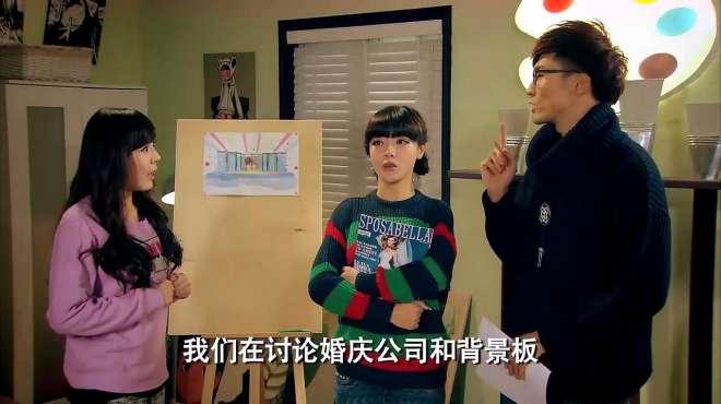 影视精选:关谷和悠悠为婚礼的事争吵,美嘉过来找关谷帮忙