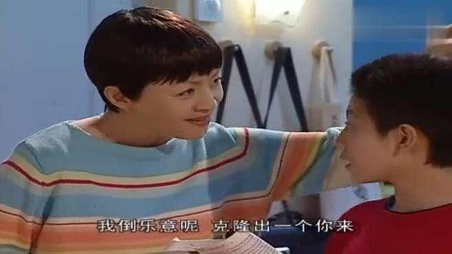 家有儿女:刘星想着如何克隆自己,好让克隆人代替自己读书写字
