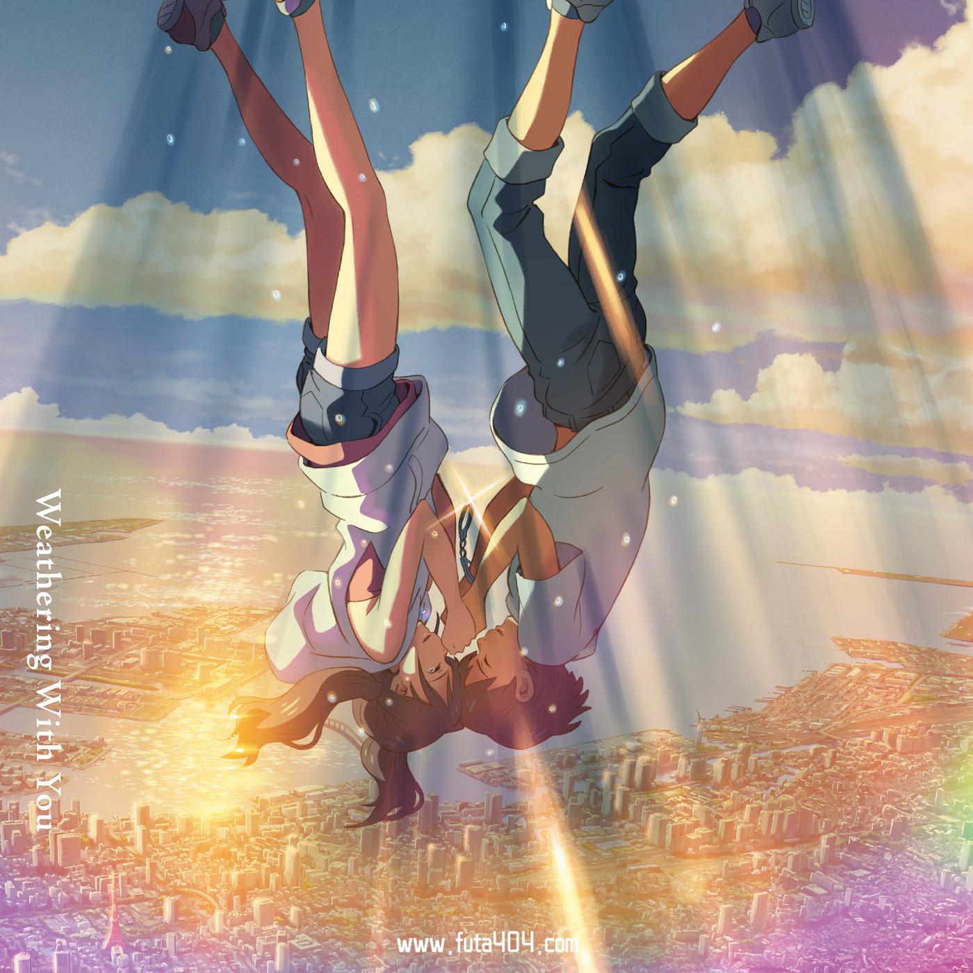 天气之子complete version专辑下载 RADWIMPS 动漫音乐 第1张