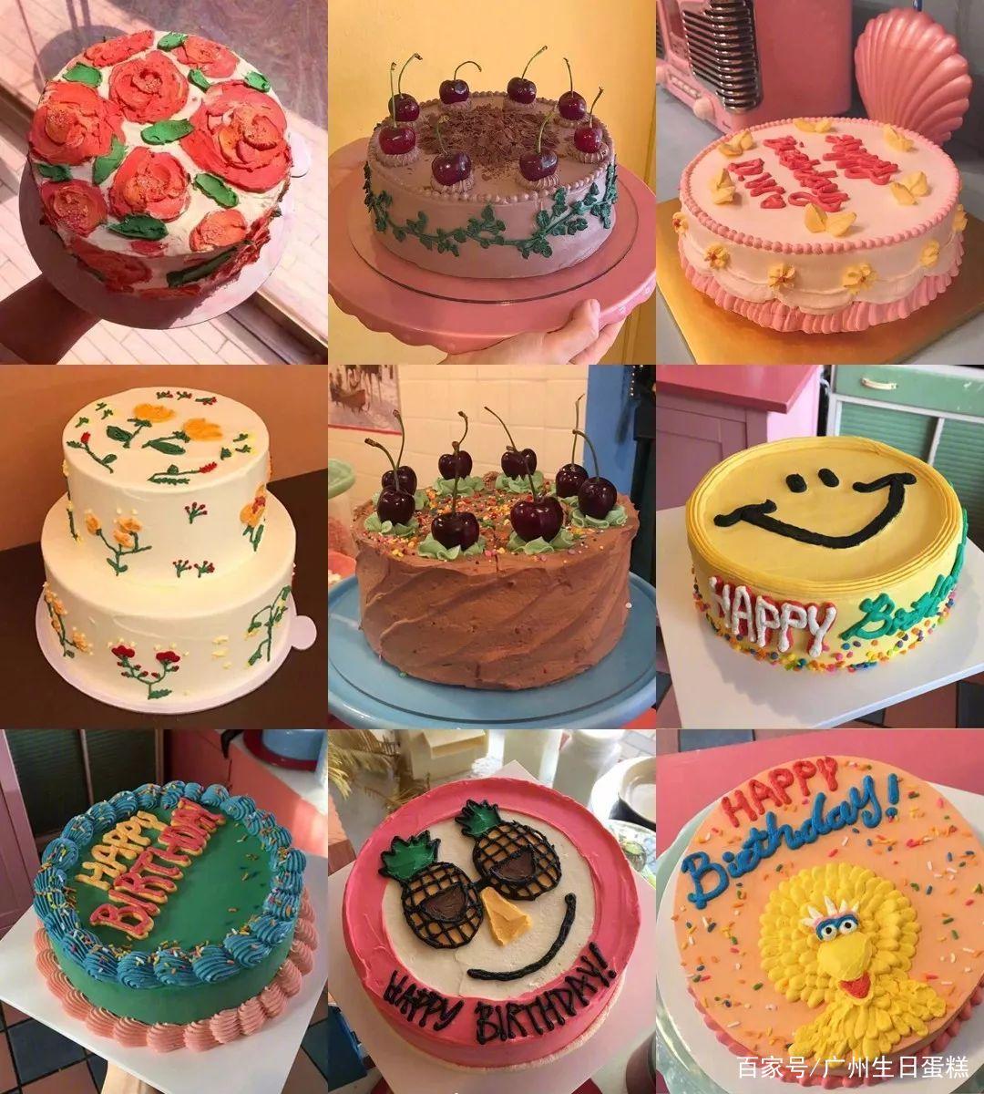 如何挑选生日蛋糕款式?