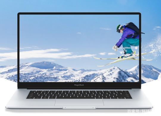 荣耀 MagicBook 15 15.6寸到手机仅2799,价格真香