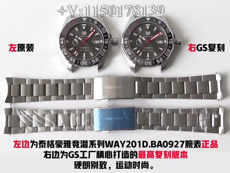 对比测评:GS厂泰格豪雅竞潜300M英超版 和原版有何区别?