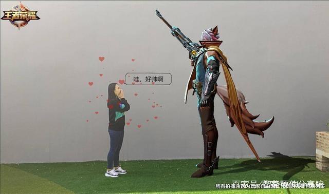 王者荣耀AR相机如何使用?如何才能拍出更萌的AR照 AR游戏 第3张