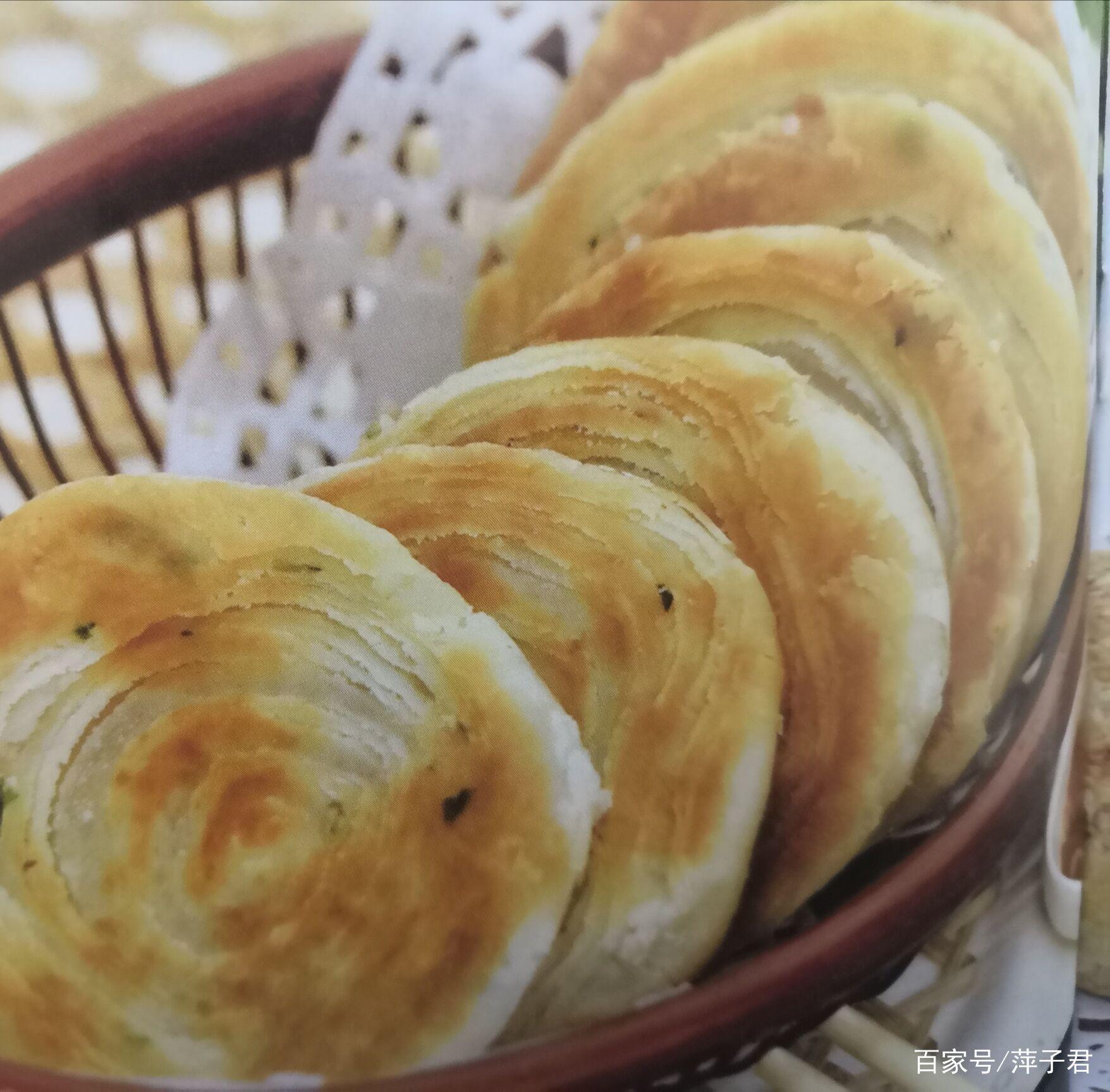 葱油饼好吃的窍门,既简单又实用,爱吃的一定要试试