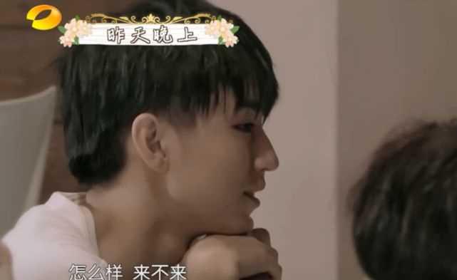 王俊凯约杨紫:你一定要来看日出!全网都在羡慕杨紫