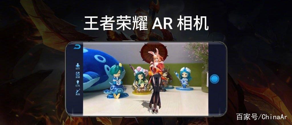 中国增强现实核心技术产业联盟成立,我国将参与国际AR标准制定 ar娱乐_打造AR产业周边娱乐信息项目 第3张
