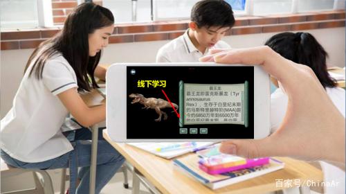 ALVASYSTEMS利用AR技术打造图书馆4D百科全书