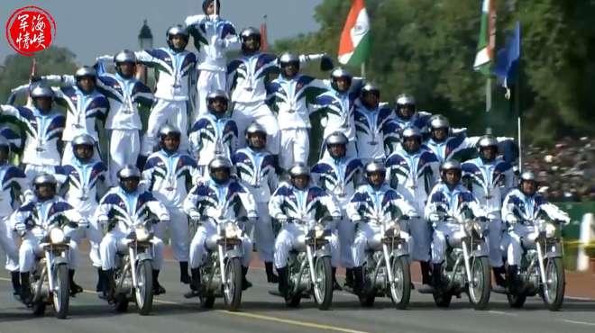 第一视角!印度阅兵摩托车方队太欢乐,网友:全程高能停不下来