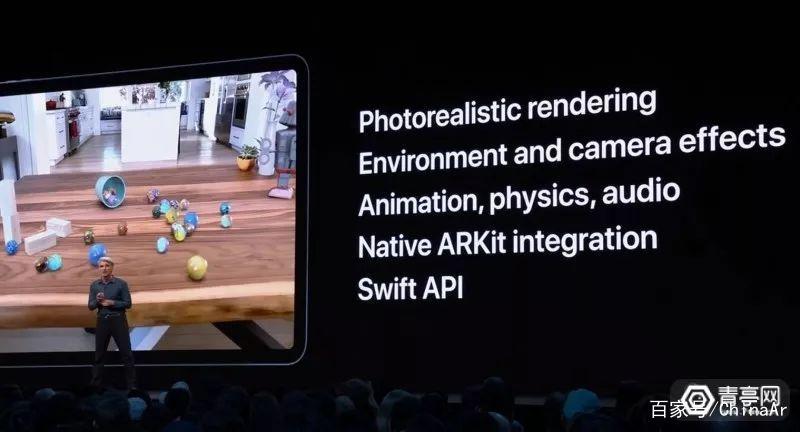 ARKit 3领衔 苹果AR开发工具三剑客来袭 AR资讯 第4张