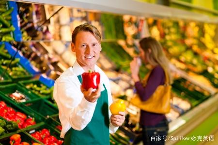 """想学地道英语,先把""""超市""""总说成""""supermarket""""戒掉!"""