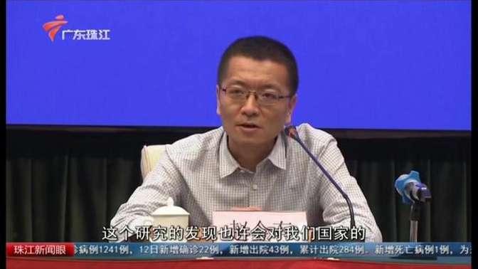 (粤语)广东从患者粪便中分离出新冠病毒 国家卫健委回应