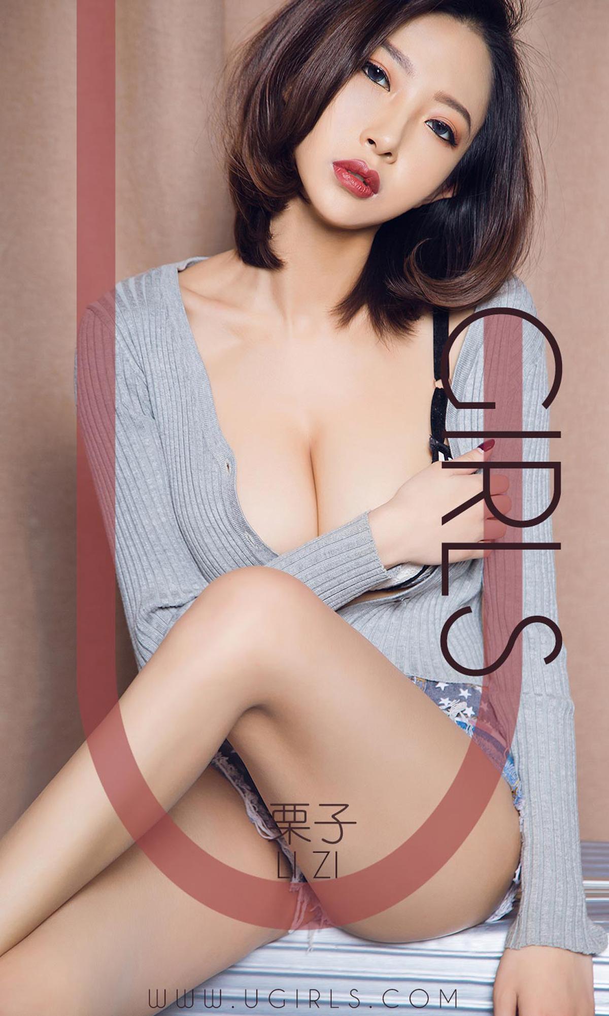 [Ugirls]爱尤物 No.1353 着迷 栗子 [35P