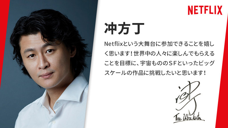 Netflix公布「日本原创动画」计划 CLAMP ACG资讯 第6张