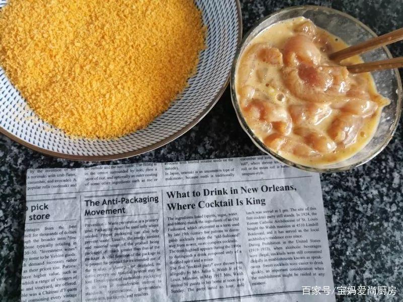 「食谱」简单快速的家常小食孜然鸡柳