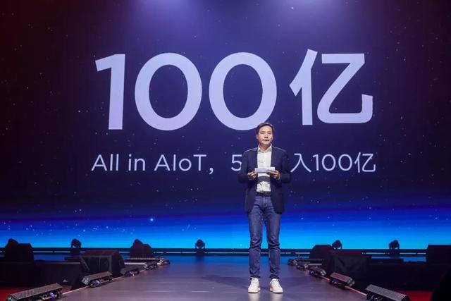 小米一季度收入438亿赚21亿均超市场预期,已抢占5G+IoT新风口