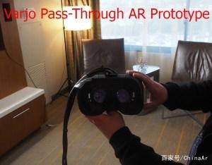 """独家测评Varjo:""""物理移动""""的注视点显示是否可行? AR测评 第5张"""