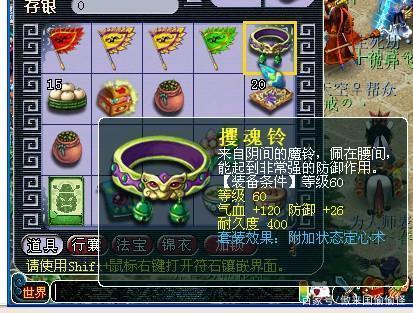 梦幻西游:定心套还是动物套?法系玩家装备套装该怎么选择