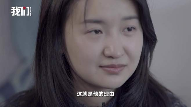 沱沱曾否认家暴:我若是打你 你早就进医院了