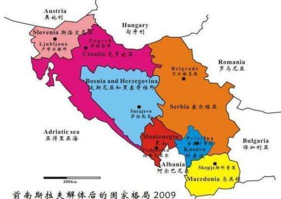由斯拉夫人组成的14个国家