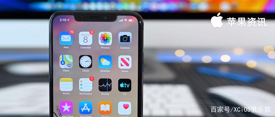 全新 iOS12.3 Beta4 推出,中国也要支持苹果电视了吗