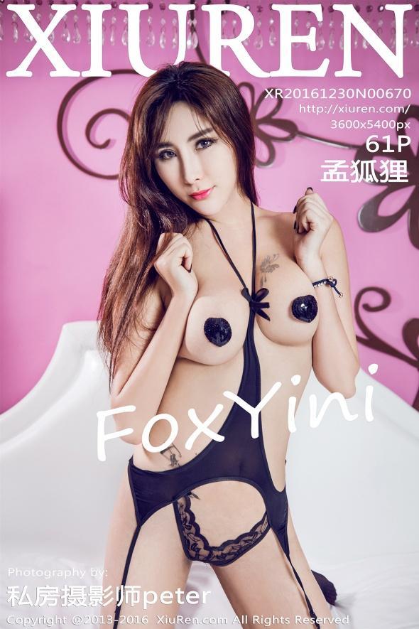 [秀人美媛馆] 2016.12.30 No.670 FoxY