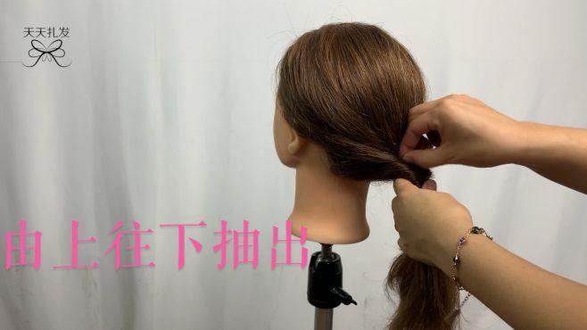 奔三的女人就要这样扎头发,简单易学,关键是还能提升气质