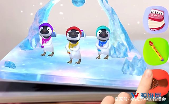 迪士尼授权,米老鼠AR儿童图书将于春季登陆手机端 AR资讯