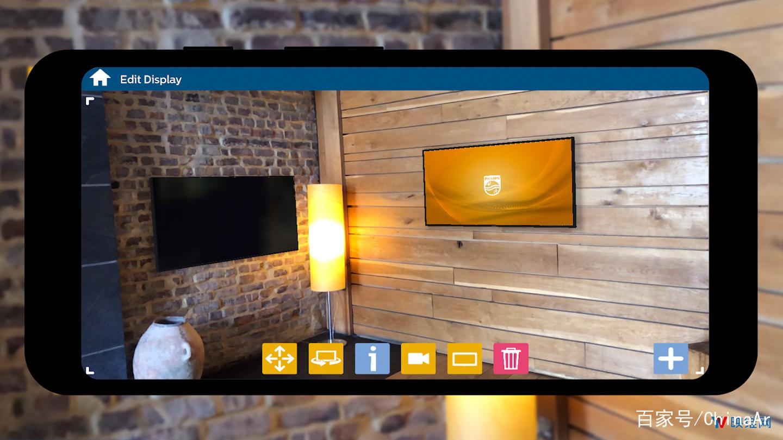 飞利浦AR应用上线 帮助消费者挑选最合适产品 AR资讯 第1张