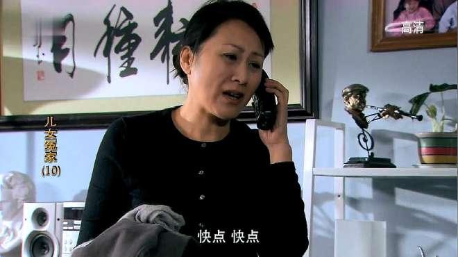 女儿和儿媳仗着怀孕把婆婆当保姆使唤,让她干尽脏累活,心太狠!