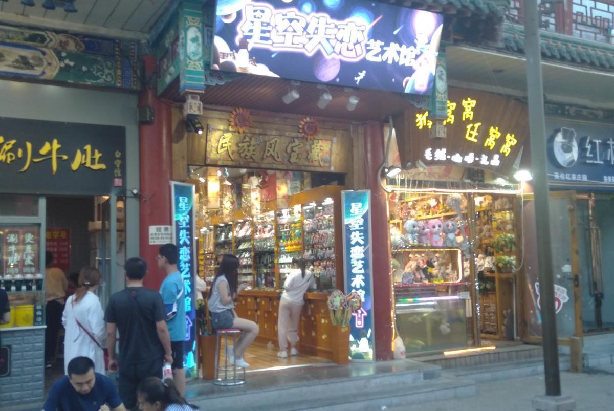 打卡太原网红柳巷美食街,带你领略舌尖上的太原!
