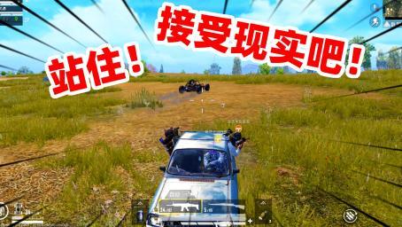 狙击手麦克:再次改名加入最强野队,全程追着敌人屁股打,痛快!
