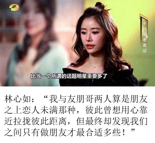 林心如的前任们:林志颖对她一见钟情,大她16岁的导演却劈腿艳星