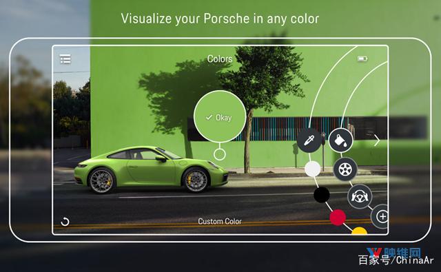 保时捷为定制客户提供AR配置设计及预览服务 AR资讯 第1张