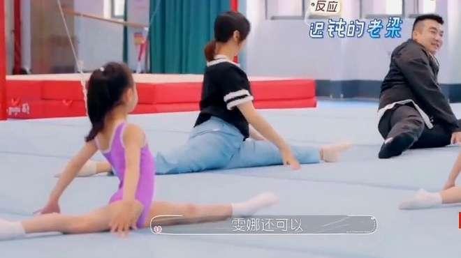 搞笑!梁超是北京舞蹈学院毕业,结果热身阶段被啪啪打脸