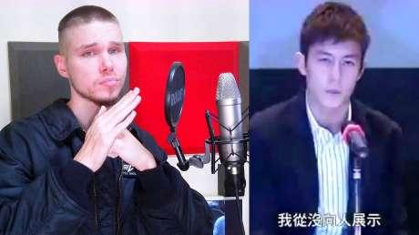 外国Rapper Diss罗志祥,盼陈冠希吹响《战争》的号角