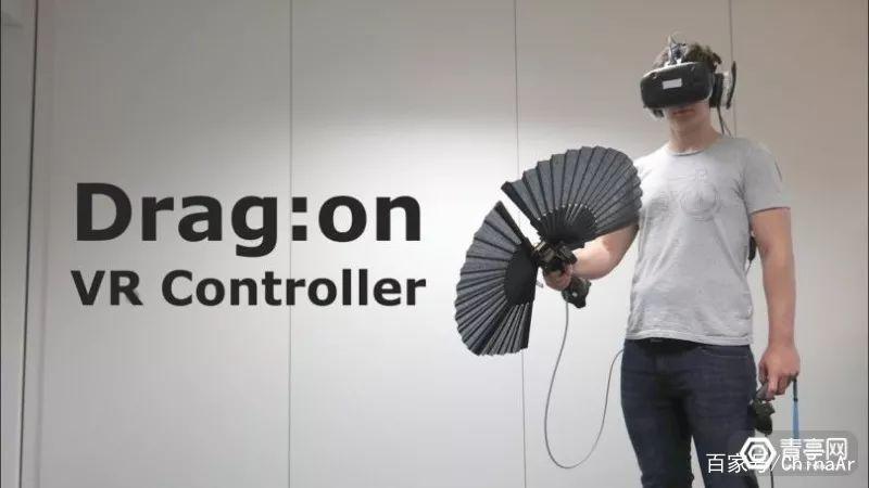 VR/AR一周大事件第四期:苹果AR地图导航专利曝光 AR资讯 第16张
