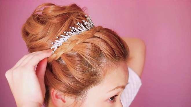 简单易学的新娘盘发,让你自信满满