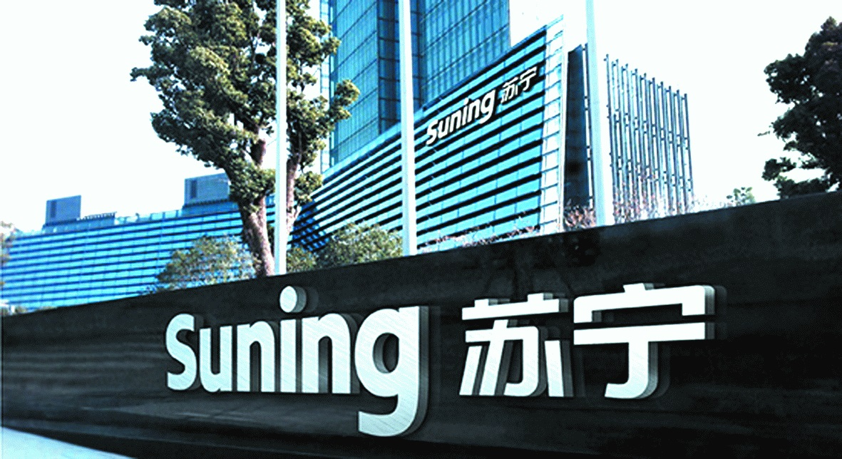 苏宁易购2018年收入2453亿,线上销售占比61.80%