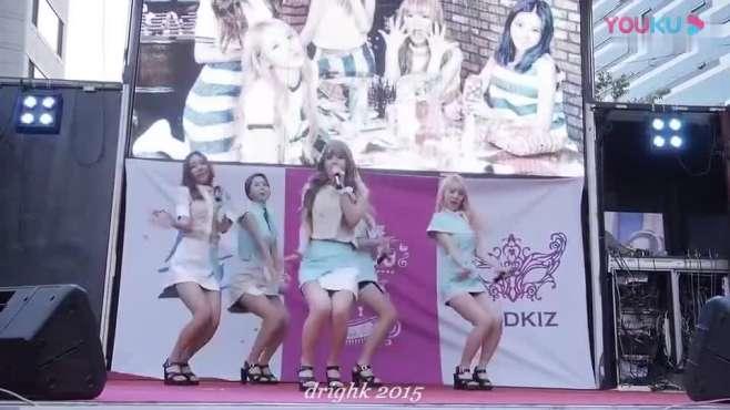 动感小站最大尺度韩国女团UNICORN现场饭拍热舞