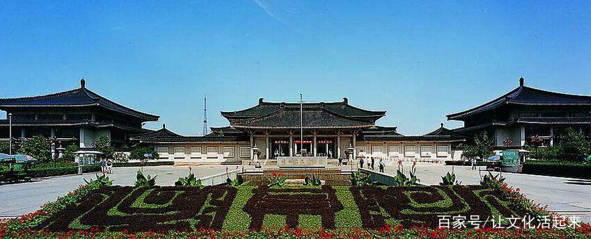 陕西历史博物馆门外的大文物