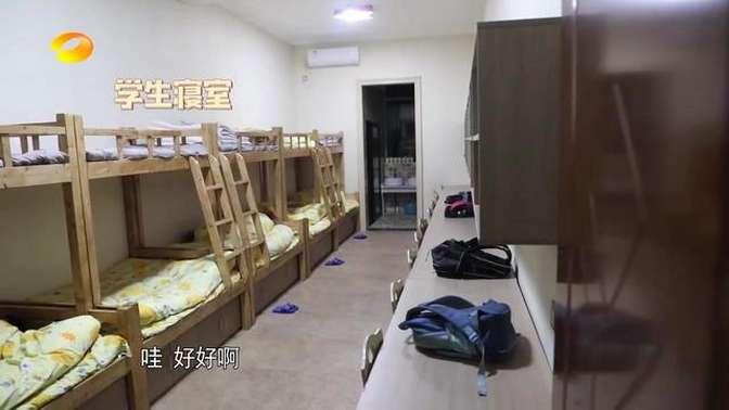 新闻大求真:芒果台为贫困学生建起宿舍,孩子们反而不适应起来