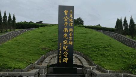 台湾先施花园公墓生基,原曾子南贵人仰卧与祖坟虎形穴,铜锣穴等