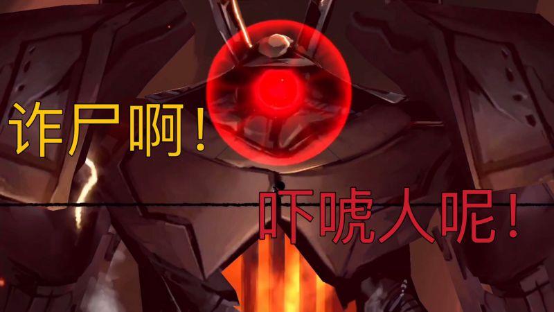 忍村3.24剑豪_忍者必须死3:这机器人怕不是出了复活甲和名刀啊!难打啊 ...