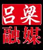 电动车为啥追了小货车十几公里?#南京江宁 #江苏全民目击