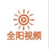 #我要上热门#广西 贺州男子吸毒后,将弟弟女友撞死,还要拉人陪葬!被判死刑后男子上诉:控制不住