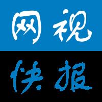 """#全民正能量#康乃馨""""从天而降""""这是一份专属母亲的浪漫惊喜"""